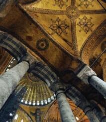 Séminaire sur le fait religieux : Vers une nouvelle direction dans l'étude de la culture chrétienne à l'époque moderne ? Les enjeux de l'utilisation du concept de hiérotopie