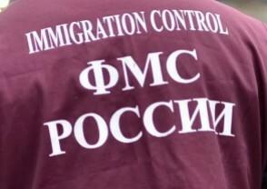 """Séminaire """"Enjeux et méthodes"""". L'asile en Russie : contraintes et état des lieux"""