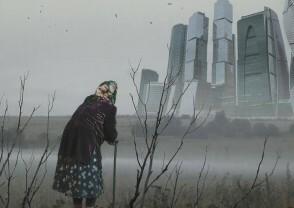 """Séminaire """"Enjeux et méthodes"""" Enjeux démographiques et économiques sur les territoires inter-métropolitains Moscou-Saint-Pétersbourg"""